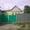 Срочно Продам дом Талдыкорган  #1463673