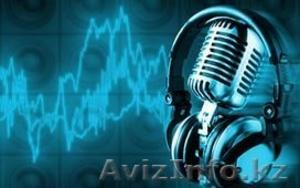 Минусовки казахских песен, большая база  - Изображение #1, Объявление #1307684
