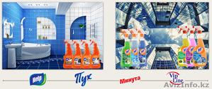 House cleaninG, Приглашает к сотрудничеству по бытовой химии. Талдыкорган - Изображение #3, Объявление #1636224