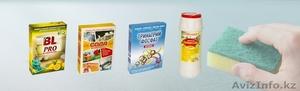 House cleaninG, Приглашает к сотрудничеству по бытовой химии. Талдыкорган - Изображение #6, Объявление #1636224