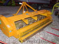 Ботворез (косилка) Agrimaster SRMU 2600