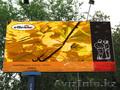 Рекламное агенство Талдыкорган