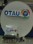 """""""OTAU-TV""""в Талдыкоргане, Объявление #1022209"""