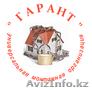Капитальный ремонт квартир и помещений Талдыкорган