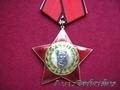 Орден Звезда  БНР  есть и другие пишите