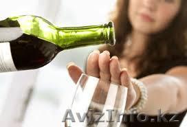 Клиника от алкоголизма г талдыкорган лечение алкоголизма атырау