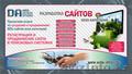 Создание сайтов Талдыкорган